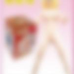 Aufblasbare Gummipuppe 9
